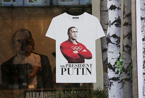 A T-Shirt Depicting President Vladimir Putin Sits on Display