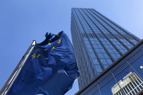 European Central Bank Headquarters Stand in Frankfurt