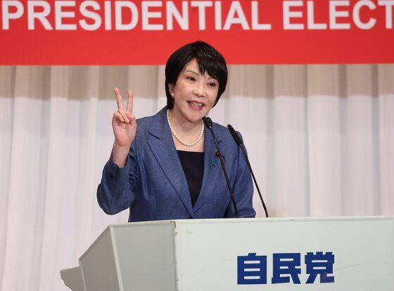 Japan Takes Step Toward First Female Premier as Two Women Run