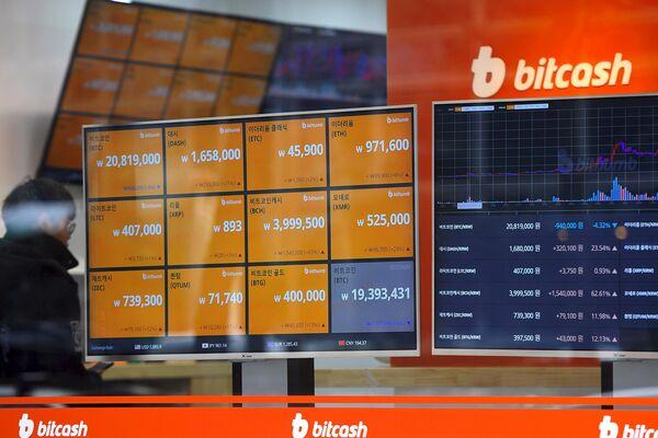 bitcoin crypto exchange GETTY Sub