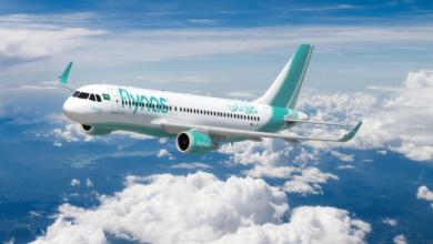 Flynas A330