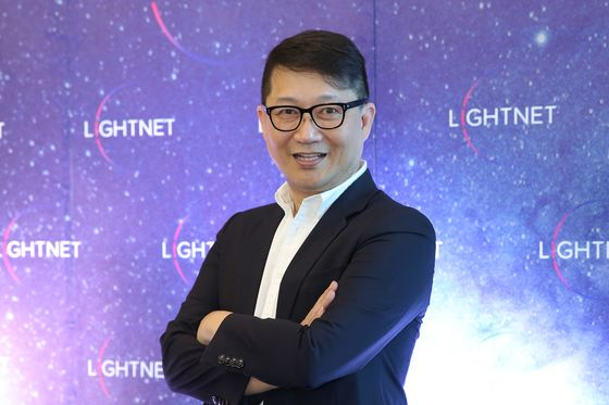 Thai Tycoon Bets Remittances Startup Will Thrive Post Covid