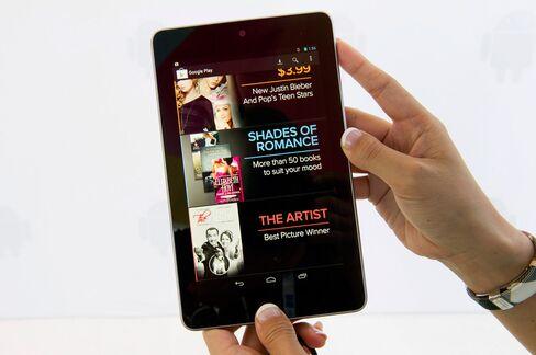 Google Unveils $199 Tablet in Bid to Vie With Apple, Amazon