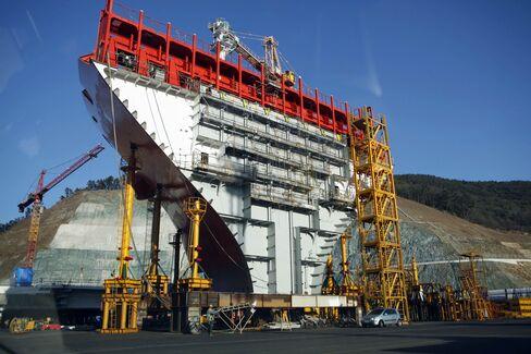 Daewoo Ship