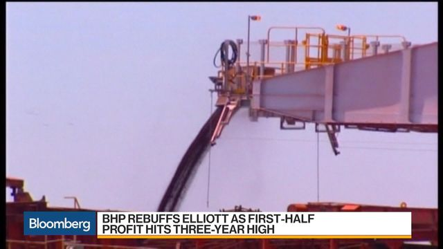 BHP's half year profit jumps 25 pct, boosts dividend