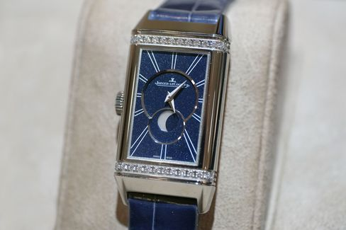 A special Reverso that balances modern looks and some traditional finishes.