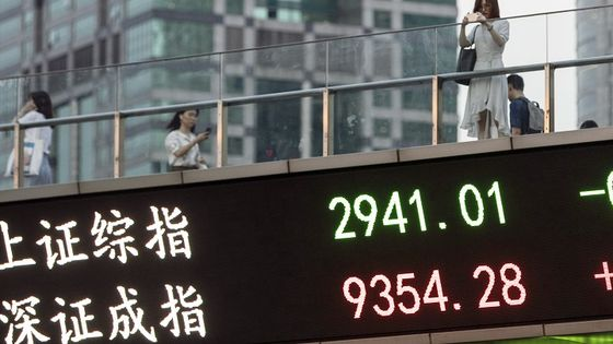 U.S. Stocks Rally to Record, Treasuries Slump: Markets Wrap