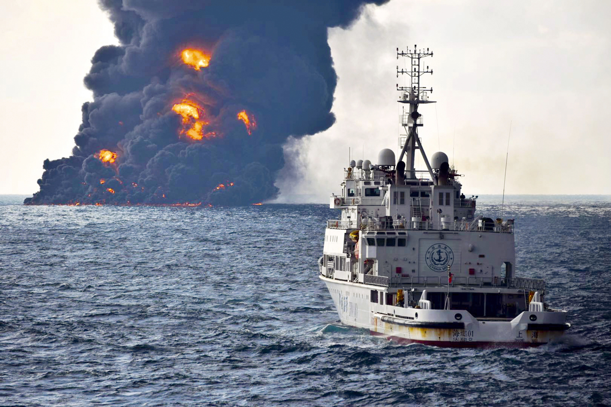 Oil Spill at Sea From Burned Ship off China Spreads 'Noticeably'