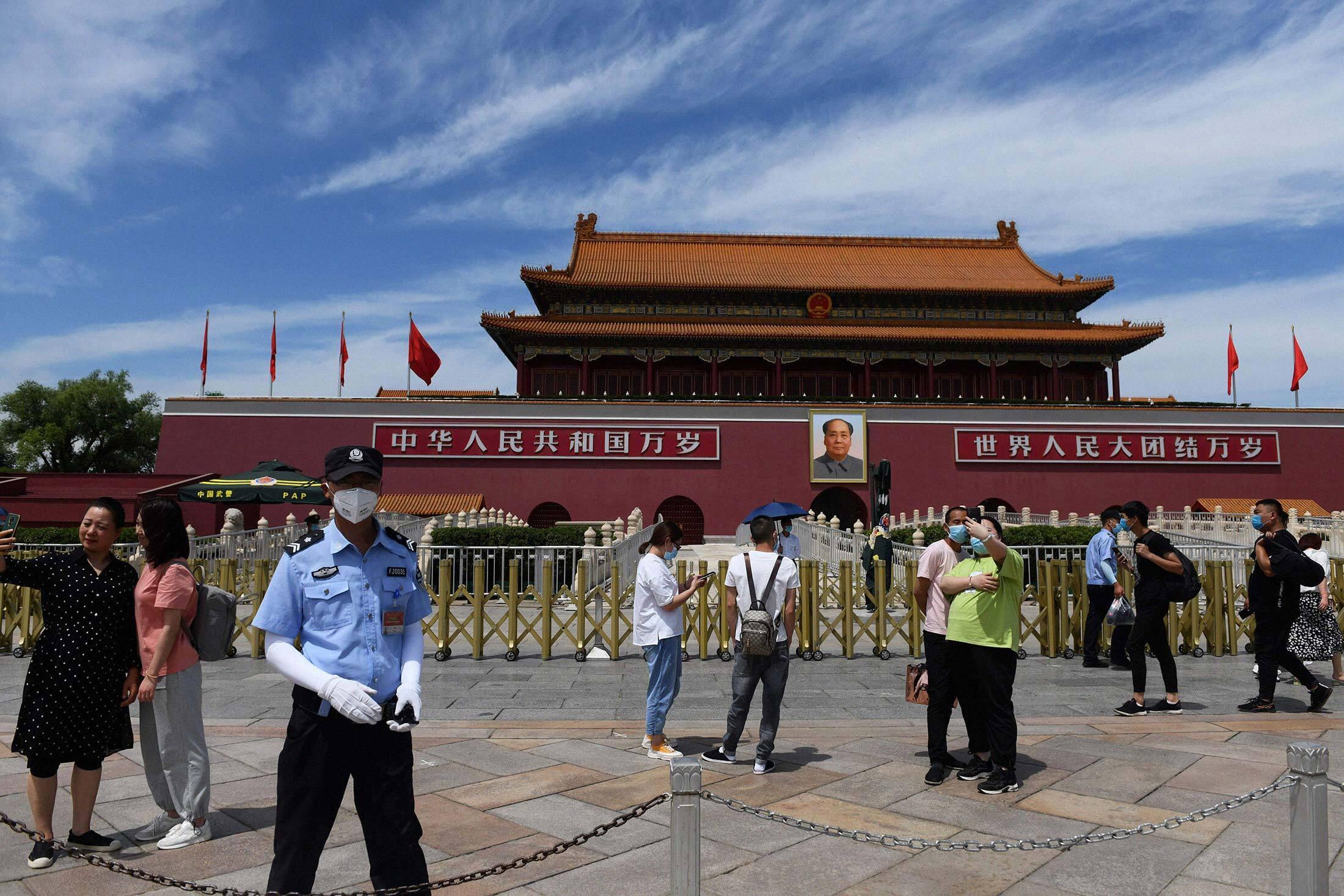 Tiananmen Gate,Beijing on May 20, 2020.