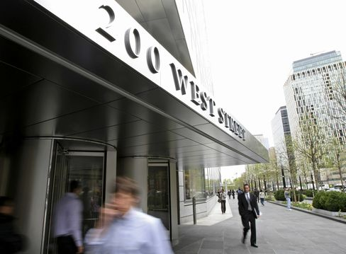 Goldman Sachs Group Inc.'s new headquarter