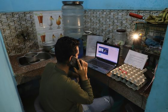 Work From Home Tensions Run High in World's Biggest Quarantine