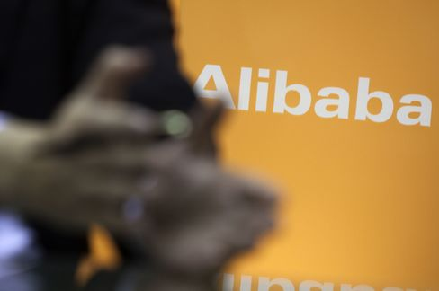 Alibaba Is Said to Be Valued at $32 Billion in DST Funding