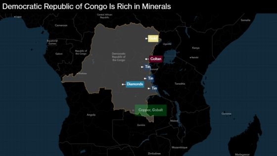 Congo's Surprise Election Results Challenged by Catholic Church and Rivals