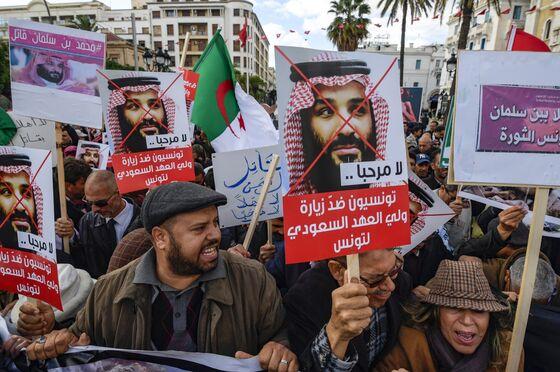 Saudi ArabiaAgrees to$500 Million Soft Loan to Tunisia