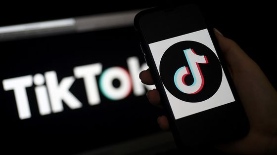 TikTok Founder's $60 Billion Fortune Places Him Among The World's Richest People