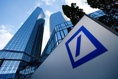 The Deutsche Bank AG headquarters in Frankfurt, Germany.