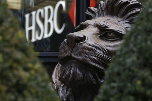 Senior HSBC executive held on wire fraud conspiracy charges