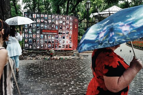 Remembrance wall depicting heroes of Maidan in central Odessa.