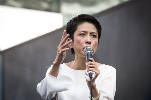 Tokyo Gubernatorial Election 2016
