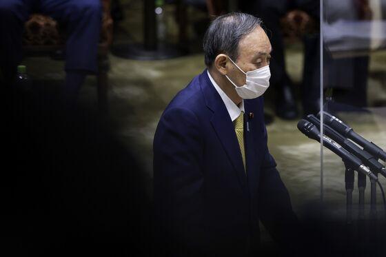 Japan Ruling Bloc Hits Setback in Tokyo Vote Ahead of Olympics