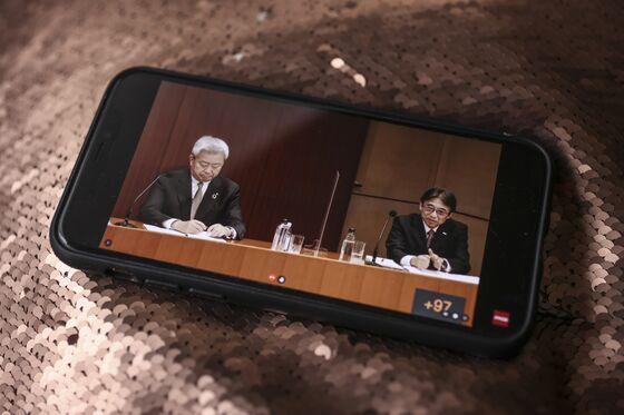 NTT to Take Mobile Unit Docomo Private for $38 Billion