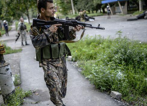 Ukraine Tension