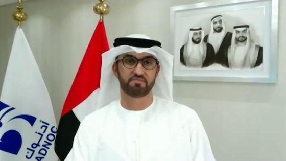 Abu Dhabi Sells $10 Billion Stake in Pipelines to Consortium