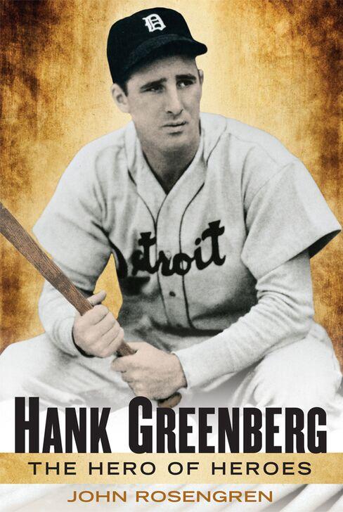 'Hank Greenberg'