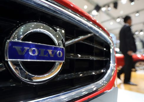 Volvo at the Wuhan Motor Show