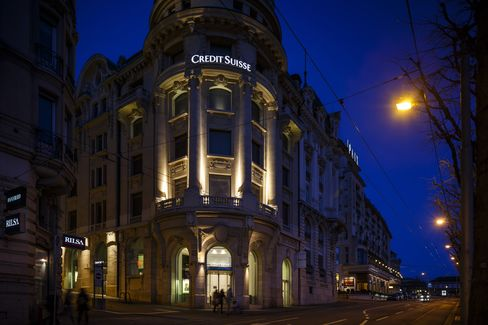 Credit Suisse Said to Sell Stake in Global Infrastructure Fund