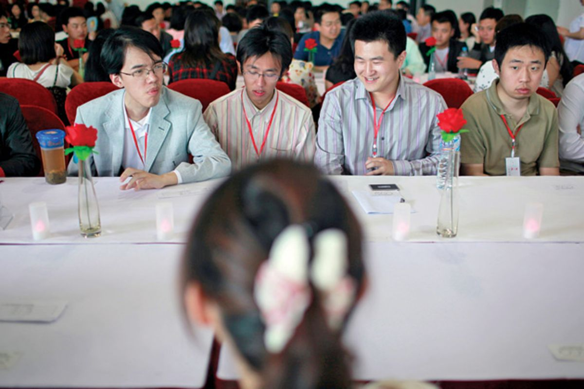 знакомства china