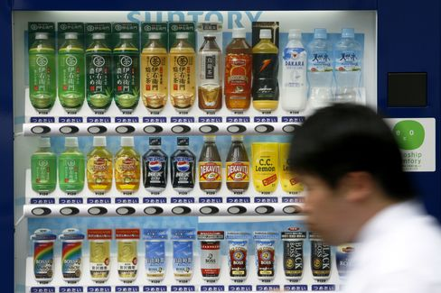 Nomura Said Poised to Win Lead Underwriter Post for Suntory IPO