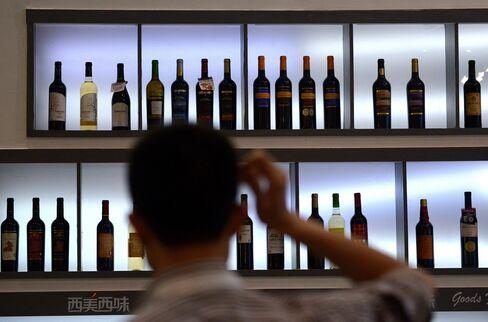 China Opens Anti-Dumping Investigation of EU Wine Imports
