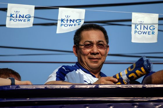 Billionaire Clan in Focus After Leicester Owner Killed in Chopper Crash
