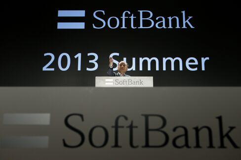 SoftBank Corp. CEO Masayoshi Son