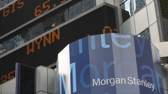 Morgan Stanley's Record Quarter Stained by Archegos Collapse