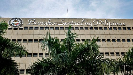 Philippines Central Bank to Keep Easy Policy Over Next TwoYears