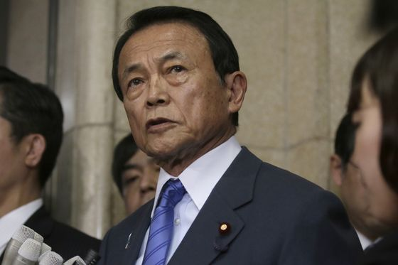 Gaffe-Prone Japan Minister Apologizes for Comment on Childless