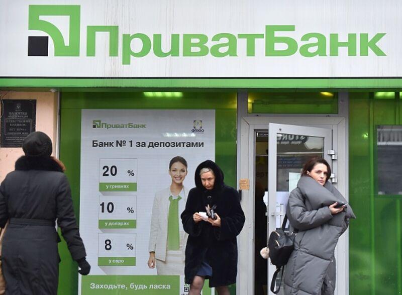 Τι πρέπει να κάνεις όταν μια τράπεζα καταρρέει -και τι δεν πρέπει