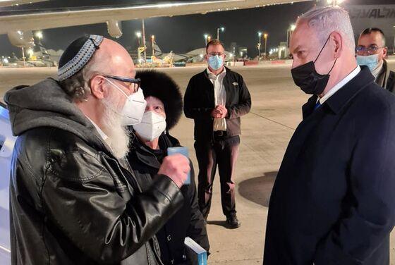 Convicted Spy Pollard Arrives in Israel at End of Saga With U.S.