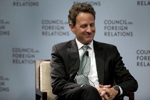 Former U.S. Treasury Secretary Timothy Geithner