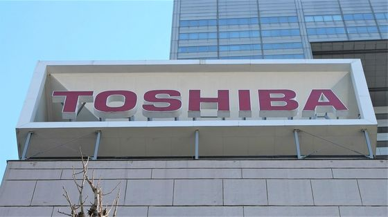 Toshiba's Independent Probe Was Biased, Say Two Former Directors
