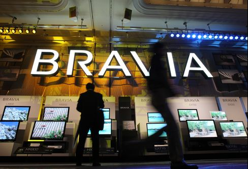 Sony Recalls 1.6 Million Bravia TV Sets Because of Fire Risk