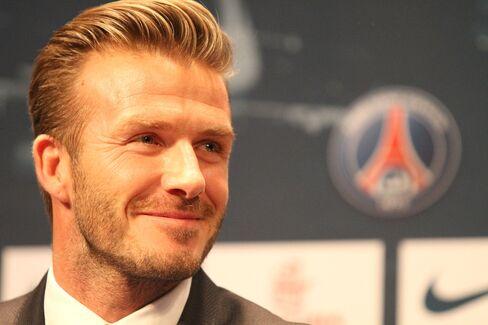 English midfielder David Beckham