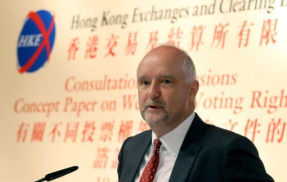 HKEX Held Bonus From Listing Head Amid Bribery Case, Court Hears