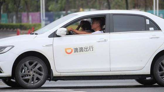 Didi Hit With U.S. Shareholder Suits After China Crackdown