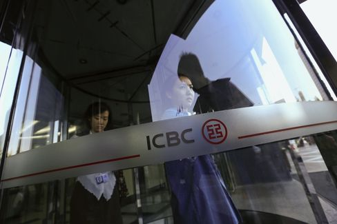 ICBC Profit Growth Slips to 11% as China Slowdown Hits Loans