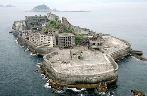 Hashima Battleship Island