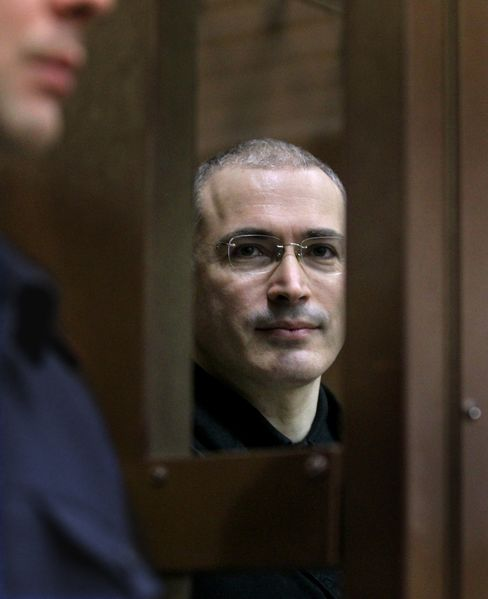 Former Yukos Oil Co. executive Mikhail Khodorkovsky