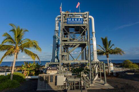 Makai's Demonstration Plant in Hawaii